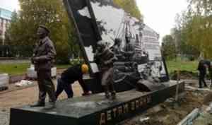 В октябре в Архангельске откроют памятник Детям войны