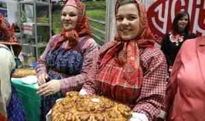 ВАрхангельске завершается Маргаритинская ярмарка