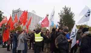 В Архангельске полицейские задержали трёх экоактивисток