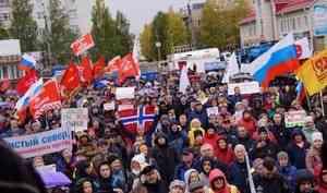 Мы инициируем импичмент губернатора: как прошёл митинг в Архангельске
