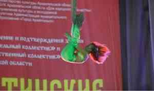 На «Маргаритинских смотринах» выступили 40 коллективов из Архангельской области