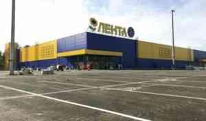 «Лента» составит в Архангельске конкуренцию «Метро»