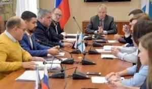 Александр Фролов: Снижение налогов стимулирует развитие региональной экономики
