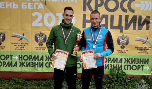 Сотрудник вневедомственной охраны из Архангельска стал призёром регионального этапа «Кросса нации - 2019»