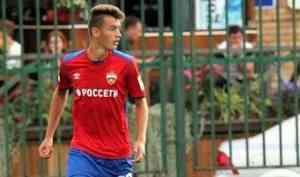 Уроженец Котласа одержал первую победу в составе футбольного ЦСКА