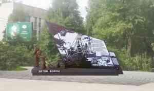 В Архангельске установят памятник людям, чье детство прошло в военные годы