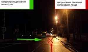 В Архангельске на Ленинградском проспекте сбили двух девочек-подростков