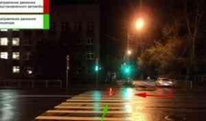 Полиция разыскивает водителя, сбившего на Троицком проспекте в Архангельске