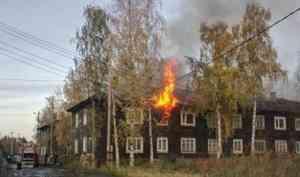 В Архангельске пожарные спасли от огня пожилого инвалида