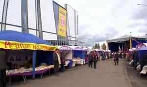 В Архангельске отшумела Маргаритинская ярмарка