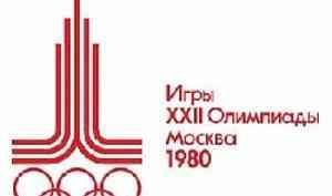 Моя Олимпиада: музей САФУ собирает истории и предметы, посвященные Олимпиаде-80