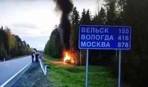 На трассе в Шенкурском районе загорелся автомобиль
