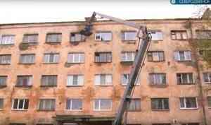 Власти Северодвинска вмешались вконфликт между жителями проблемной многоэтажки иуправляющей компанией