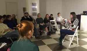 Маркетолог Третьяковской галереи Алёна Агапиева прочитала лекцию в Архангельске