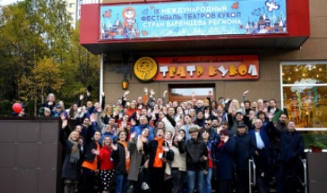 Архангельский театр кукол с успехом выступил в Мурманске