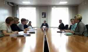 Заседание Совета администрации