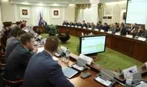 Правительством Архангельской области утверждено постановление о создании Двинско-Пинежского заказника