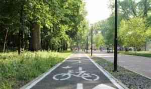 Коряжма будет участвовать во Всероссийском конкурсе с проектом по обустройству городской велодорожки