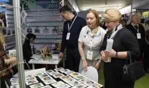 Архангельская область в лидерах: подведены итоги Всероссийской выставки-форума «Вместе - ради детей!»