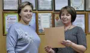 В Мезенском районе выдали первые именные образовательные сертификаты