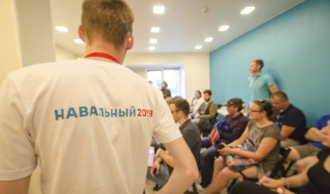 «Нас назвали иностранными агентами»: глава архангельского штаба Навального о решении Минюста России