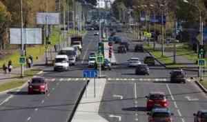 Финишная прямая ремонта дорог