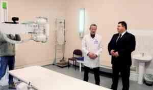 В Архангельске обновляется городская детская клиническая поликлиника