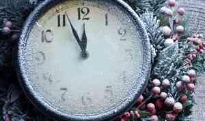 Сколько дней осталось до зимы?