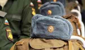 Пособия для жен и детей военнослужащих по призыву.