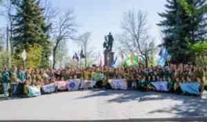 В Архангельске пройдет областной слет студенческих отрядов