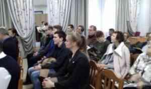 В САФУ состоялся семинар «Лесопромышленность на Севере России и участие в ней Скандинавских стран. Прошлое и настоящее»