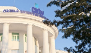Студенты и аспиранты САФУ получили стипендии Правительства и Президента Российской Федерации