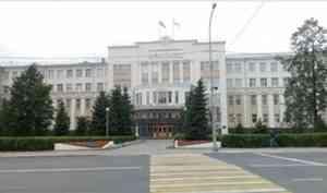 Ленский район получит полтора миллиарда рублей от Москвы за проект «Шиес»