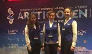 Кинофестиваль Arctic open приглашает волонтёров