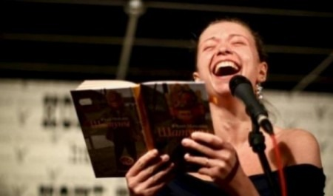Чемпионат «Открой рот» предложит северянам читать по-английски под джаз