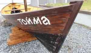 Северный морской музей получил в подарок карбас от тайного мецената