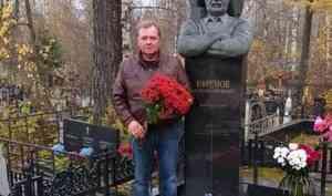 Виктор Павленко: Ефремов был настоящим государственником и патриотом Поморья