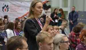 Форум работающей молодежи пройдет в Архангельской области в четвертый раз