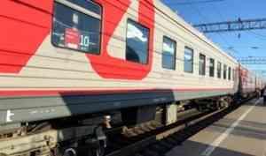 В Архангельске ускорятся три поезда дальнего следования