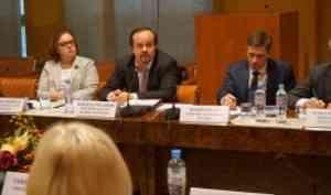 САФУ обсудил сотрудничество с Норвегией на заседании совместной российско-норвежской группы по науке и образованию