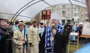Митрополит Корнилий совершил молебен на месте явления Божией Матери в Архангельске