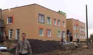 Глава Архангельска Игорь Годзиш проверил ход строительства нового детского сада вСоломбале
