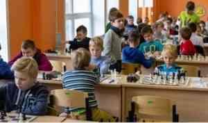 Определены сильнейшие молодые шахматисты региона