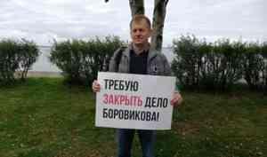 «Собянин и Орлов волнуются»: архангельского экоактивиста обыскали по делу Фонда Борьбы с Коррупцией