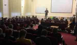 Студенты САФУ приняли участие  в Дне психического здоровья