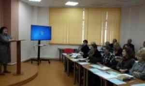 В САФУ прошла конференция «Северный текст русской литературы: Русский Север в системе точек зрения»