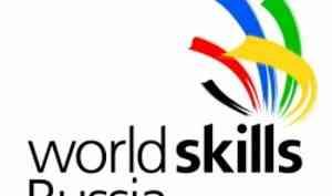 САФУ приглашает пройти подготовку по мировым стандартам  World Skills для профессионального долголетия