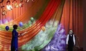 Управление социального развития администрации города информирует, что 12 октября 2019 года на базе МУ «Коряжемский культурно-досуговый центр» прошел XIV городской фестиваль «Зажги звезду» для детей - инвалидов