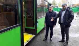 Новые автобусы – для удобства архангелогородцев