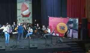 ВАрхангельске начались конкурсные прослушивания Всероссийского фестиваля-конкурса «Сметанинские встречи»